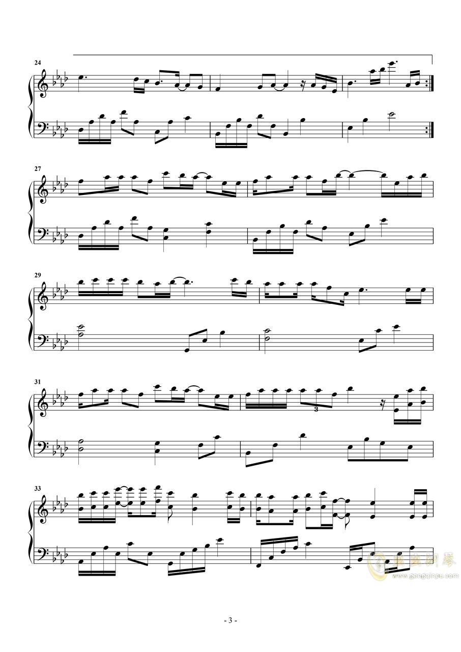 为情所伤 庄心妍钢琴谱 第3页