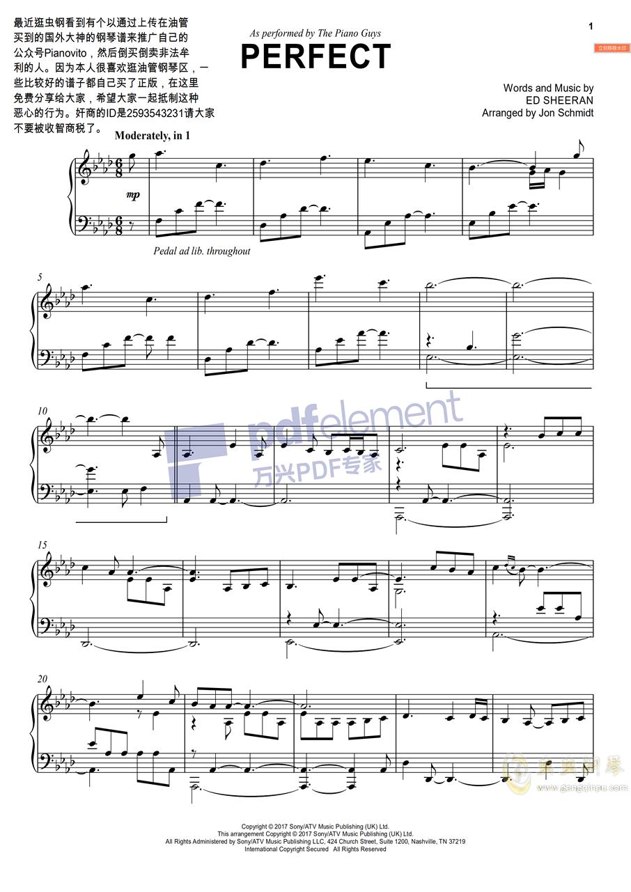 Perfect�琴�V 第1�