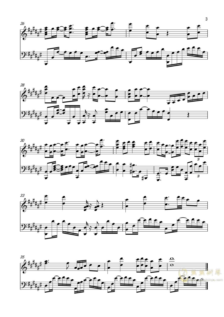 曲尽陈情钢琴谱 第3页