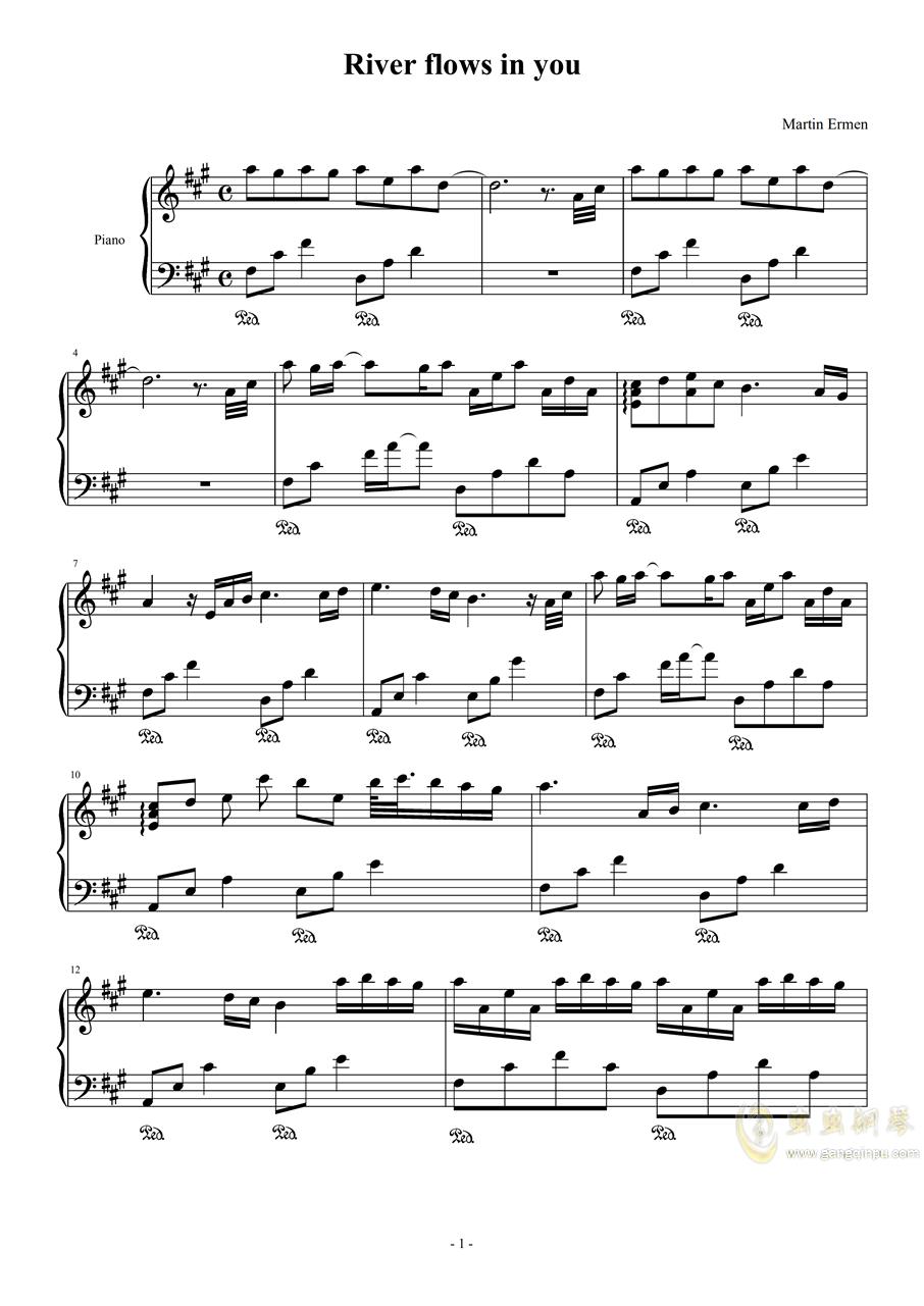 River flows in you(修改版)钢琴谱 第1页