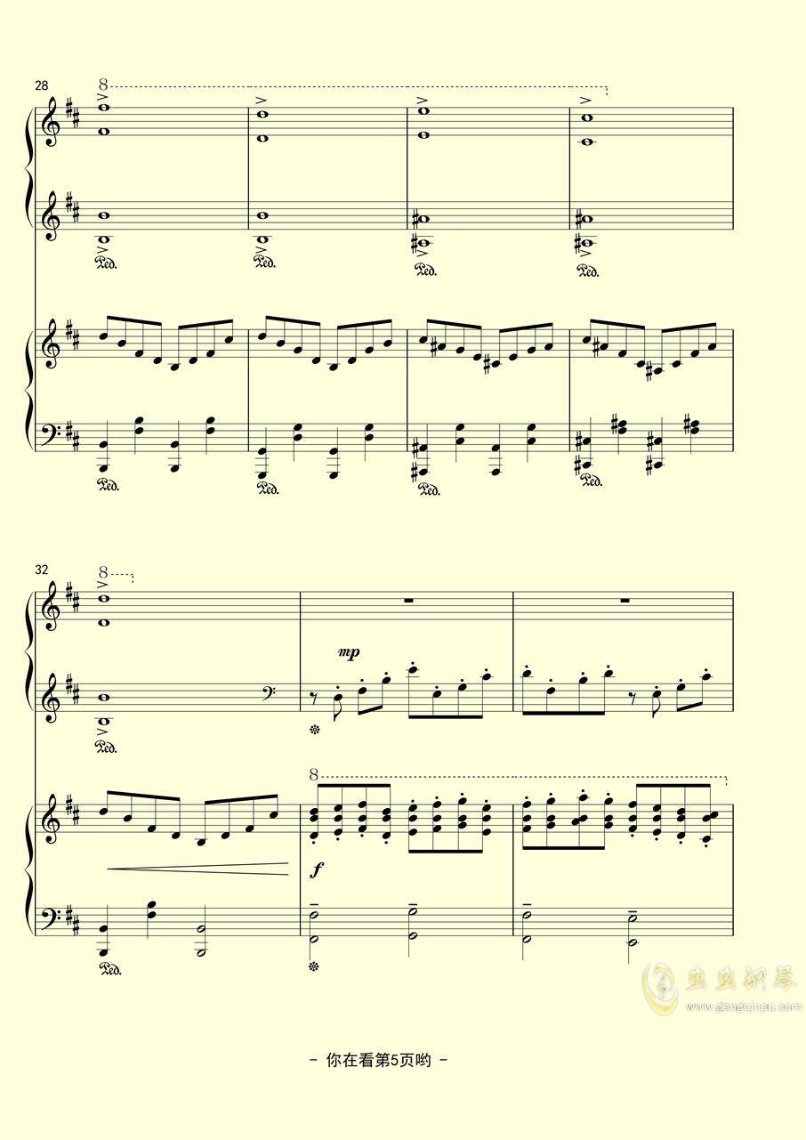 【冒险岛】幽灵学院 ~ Piano Ver. ~钢琴谱 第5页