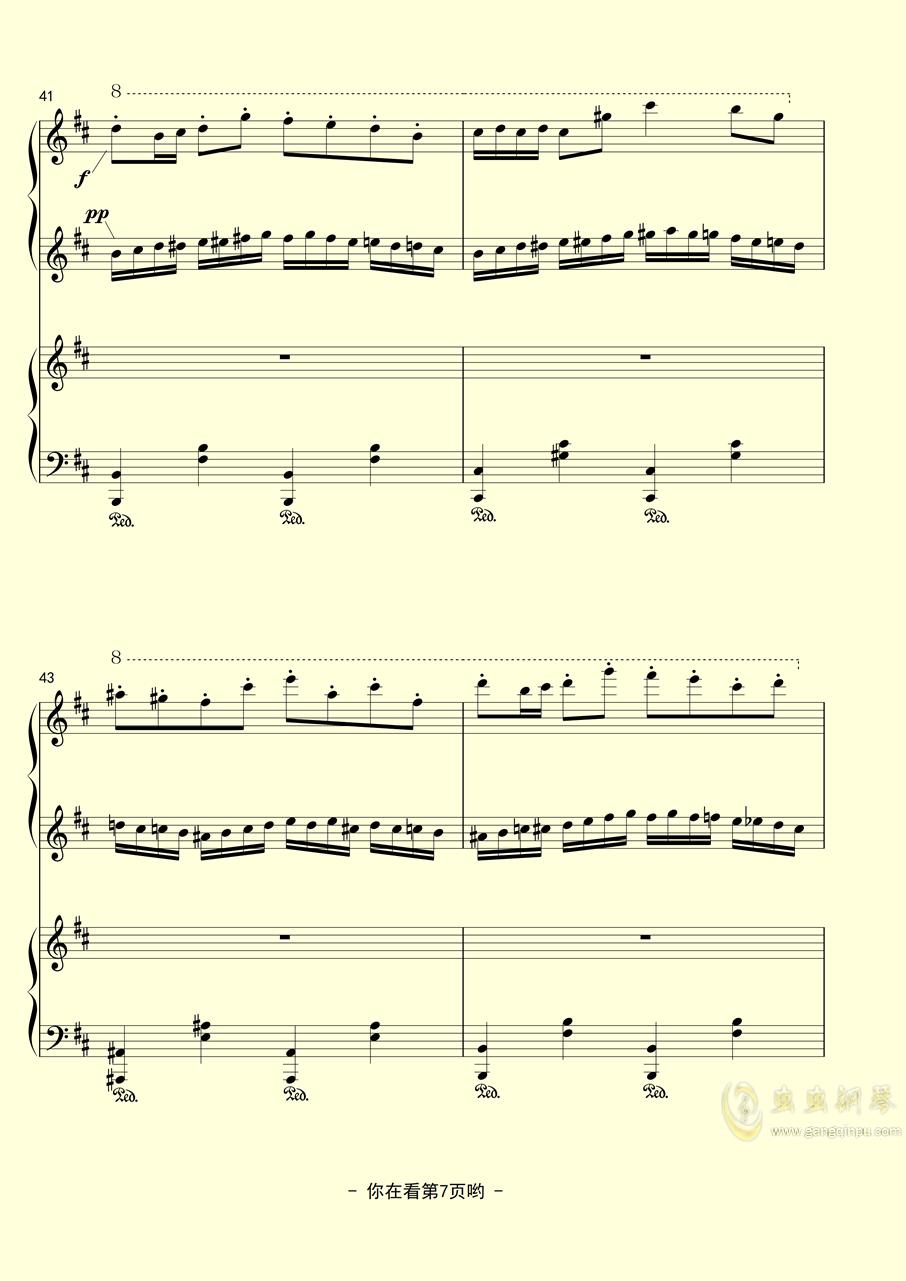 【冒险岛】幽灵学院 ~ Piano Ver. ~钢琴谱 第7页