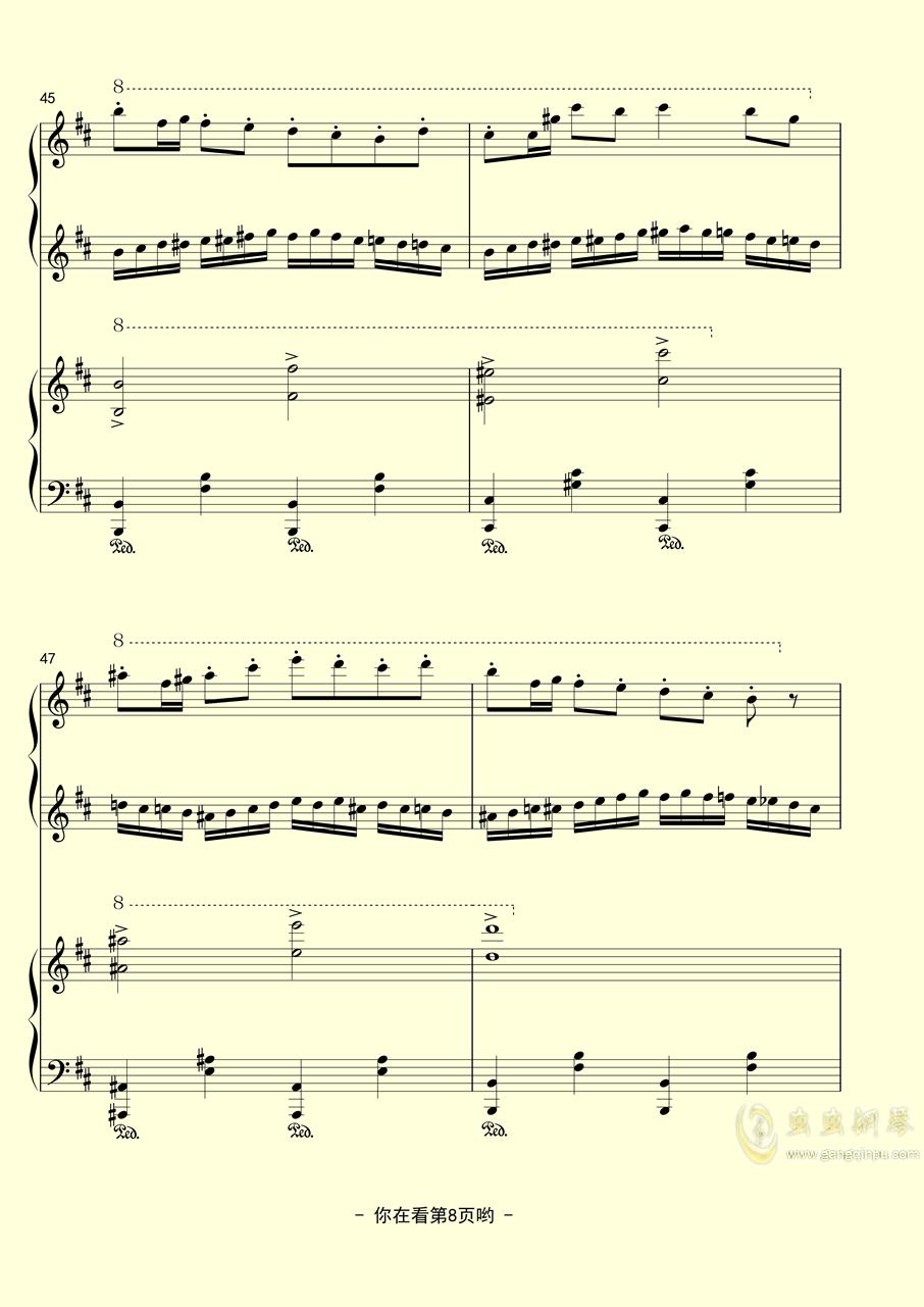 【冒险岛】幽灵学院 ~ Piano Ver. ~钢琴谱 第8页