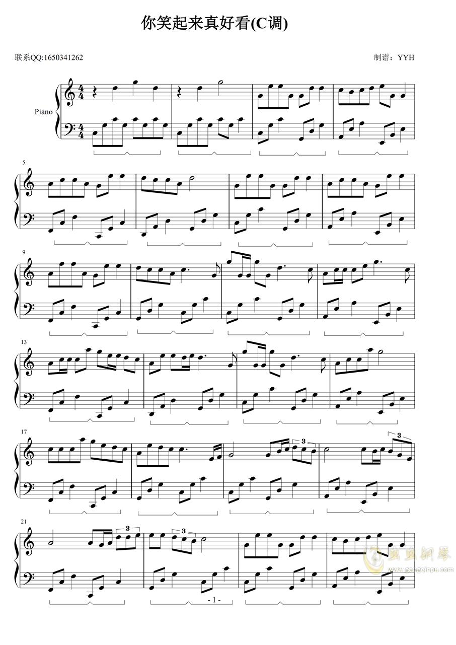 你笑起来真好看(C调)钢琴谱 第1页