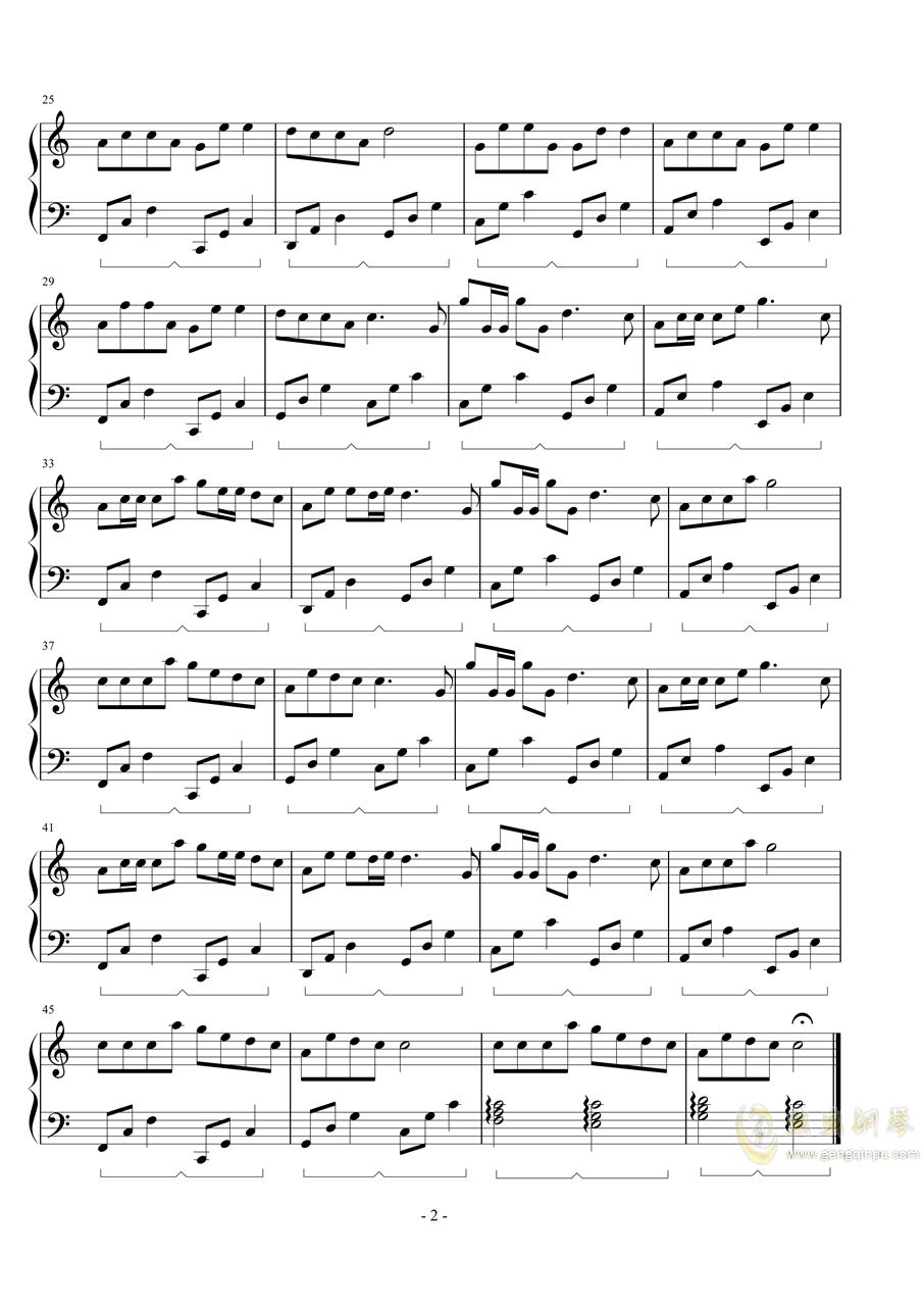 你笑起来真好看(C调)钢琴谱 第2页