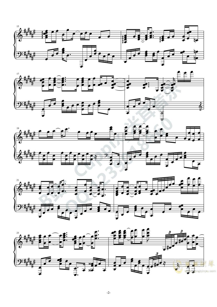 想见你想见你想见你(高度还原)(Cuppix编配)钢琴谱 第2页