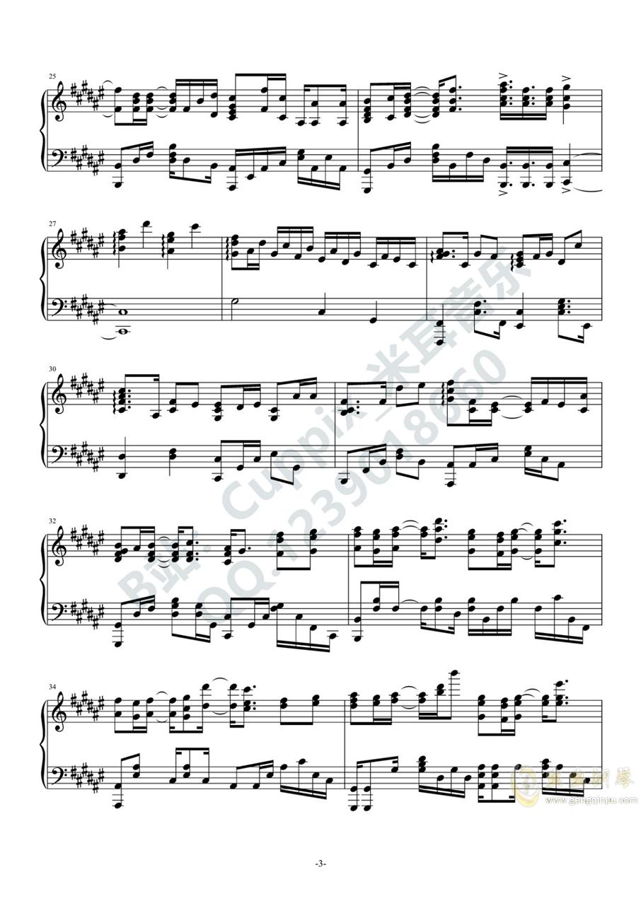 想见你想见你想见你(高度还原)(Cuppix编配)钢琴谱 第3页