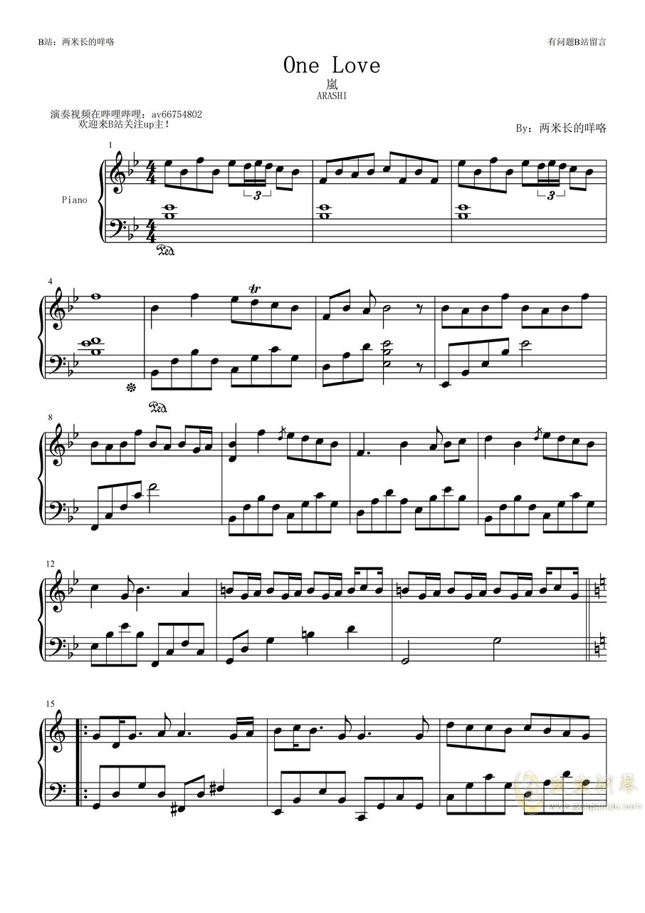 One Love钢琴谱 第1页