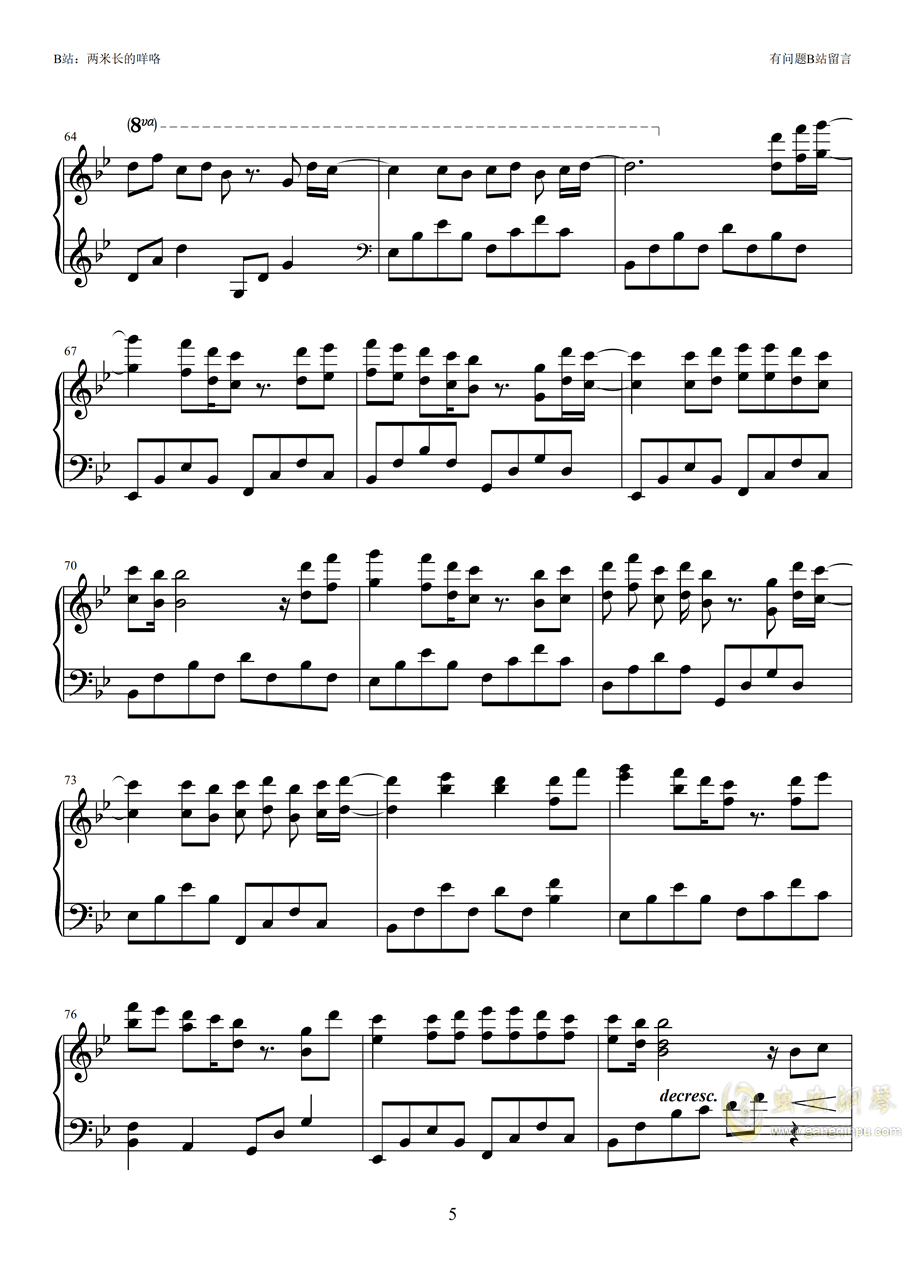 One Love钢琴谱 第5页