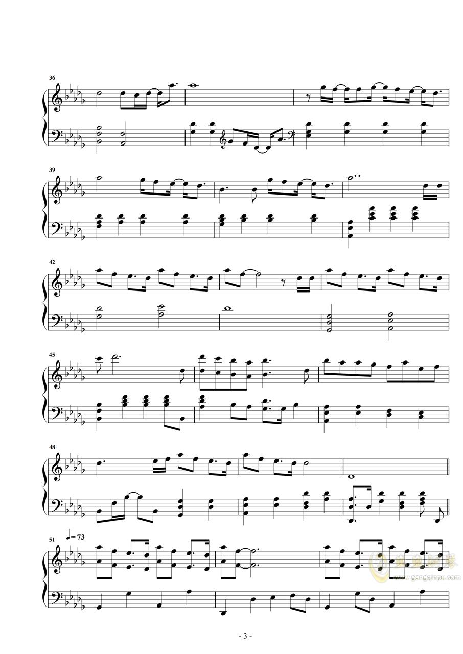 平凡天使 邓紫棋钢琴谱 第3页