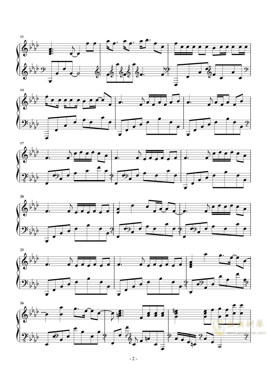只因你太美 蔡徐坤钢琴谱 第2页