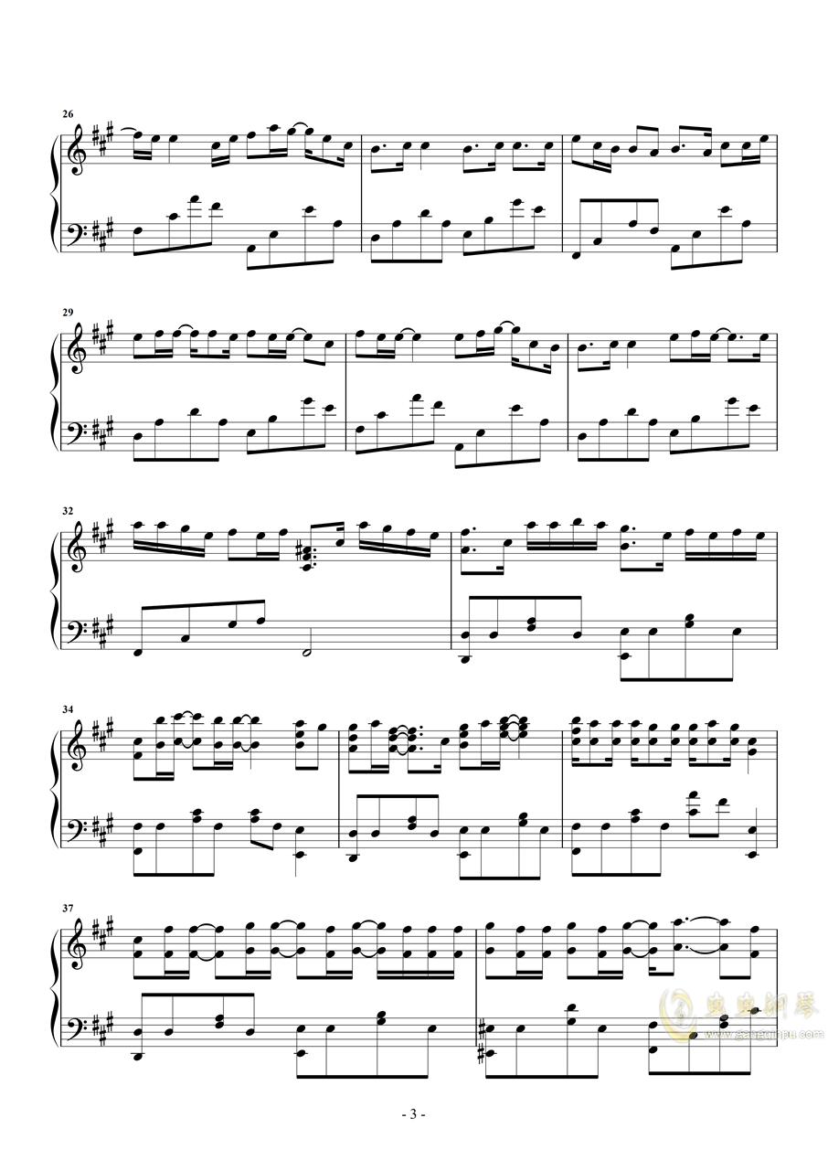 草木 若以止白钢琴谱 第3页