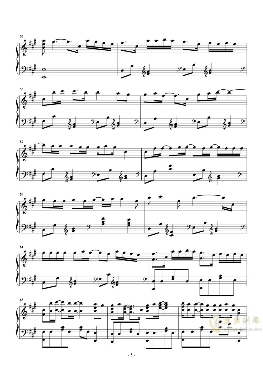 草木 若以止白钢琴谱 第5页