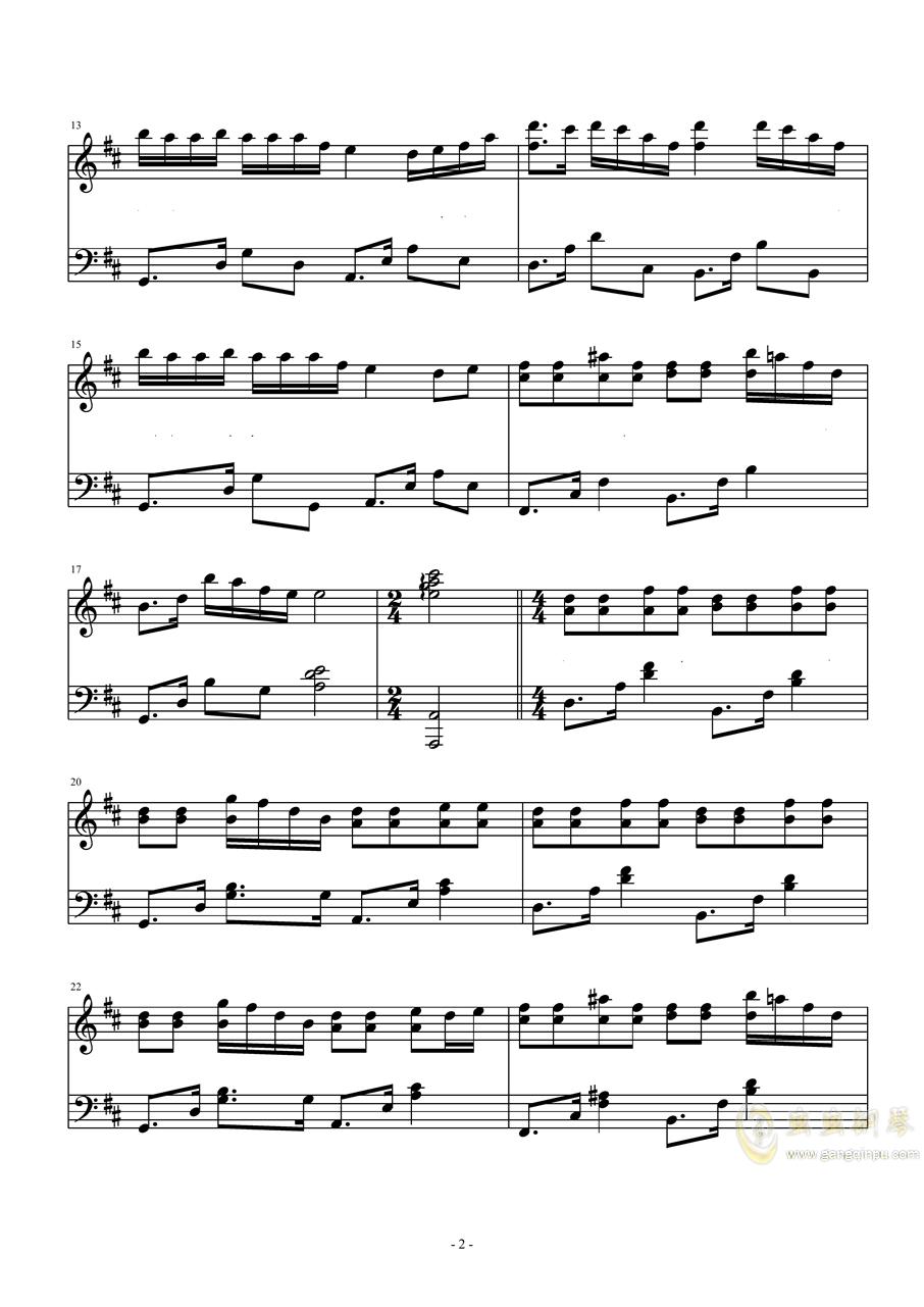 画(D调版)钢琴谱 第2页