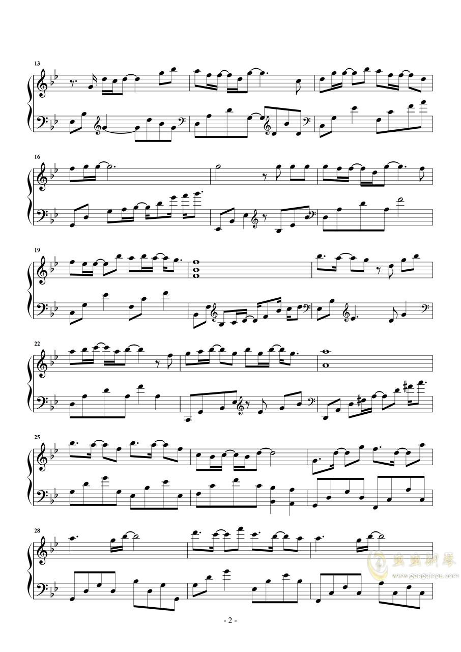 心中的另一个自己 独奏钢琴谱 第2页