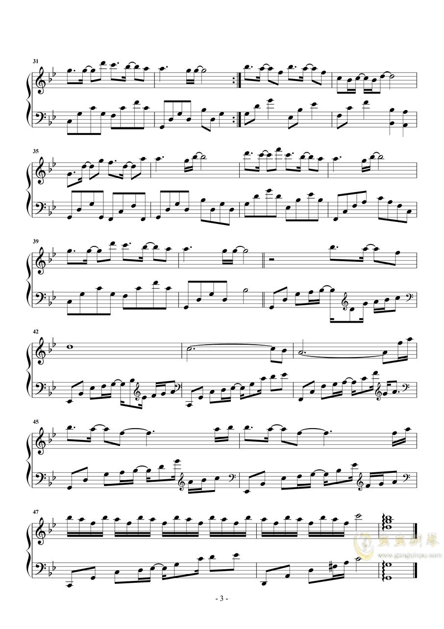 心中的另一个自己 独奏钢琴谱 第3页