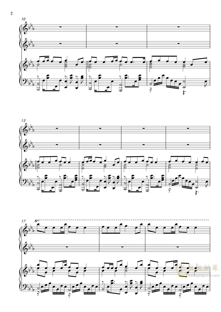 勾指起誓(四手联弹)钢琴谱 第2页
