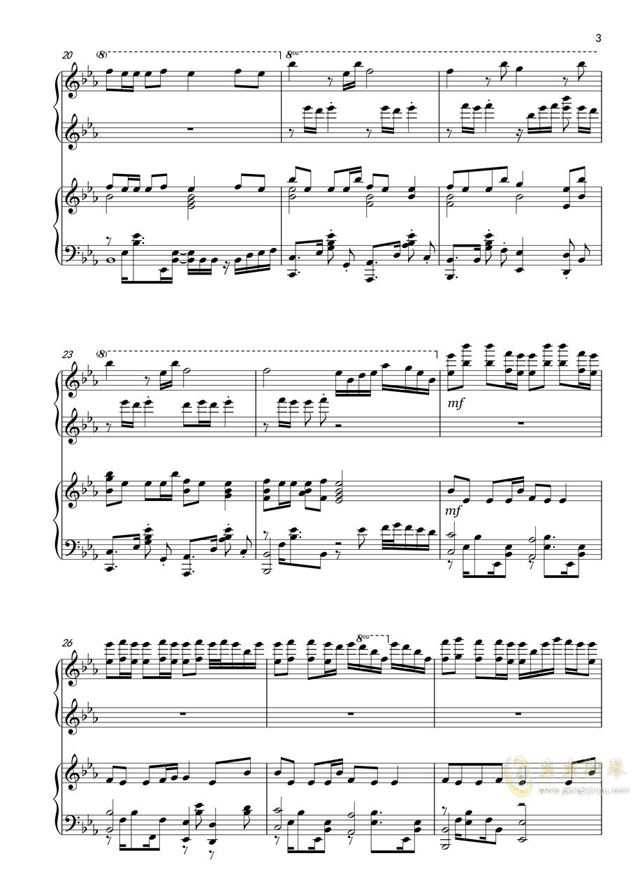 勾指起誓(四手联弹)钢琴谱 第3页