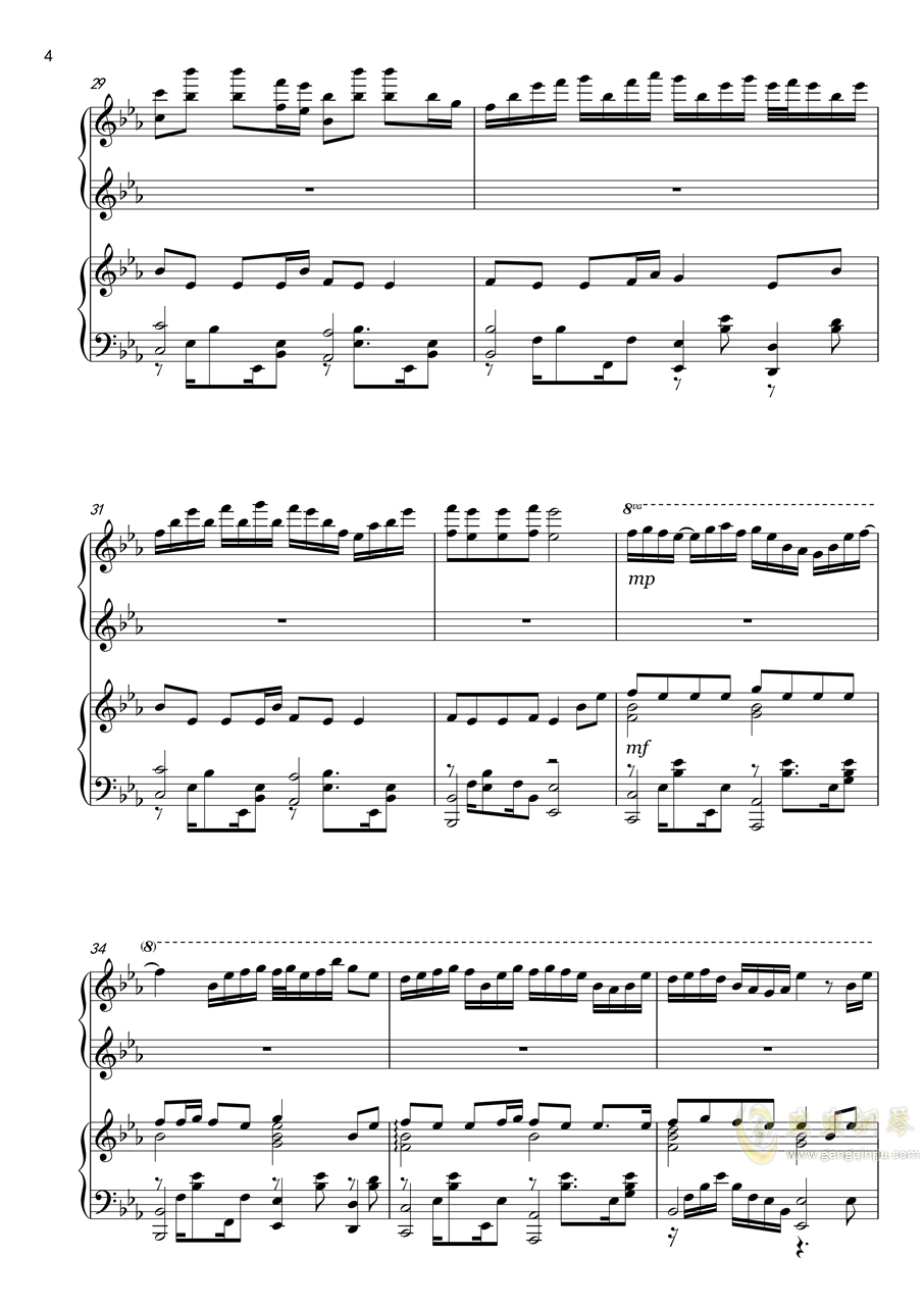 勾指起誓(四手联弹)钢琴谱 第4页