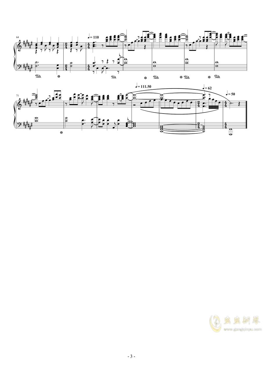 《破晓的梦》钢琴谱 第3页