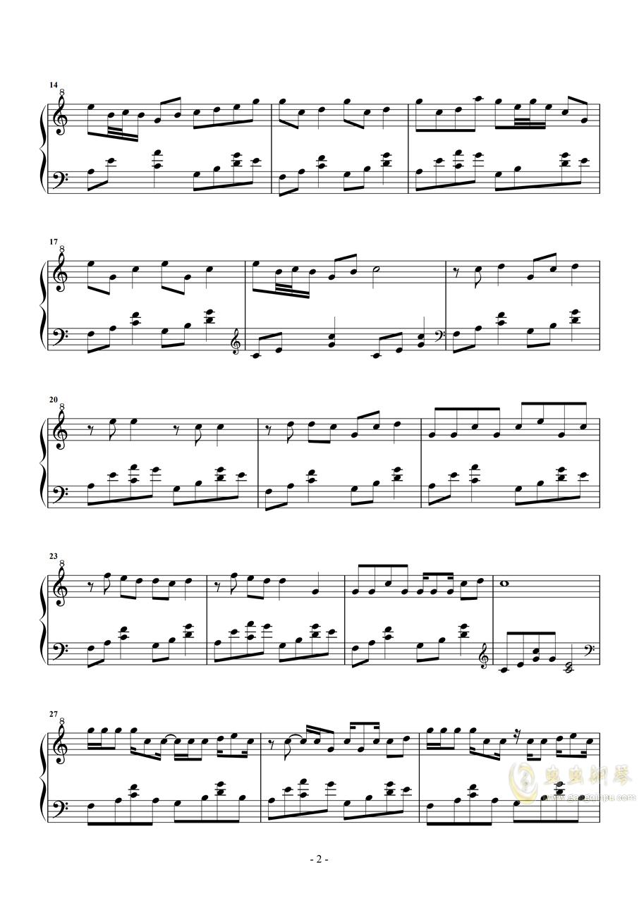 星茶会 灰澈钢琴谱 第2页