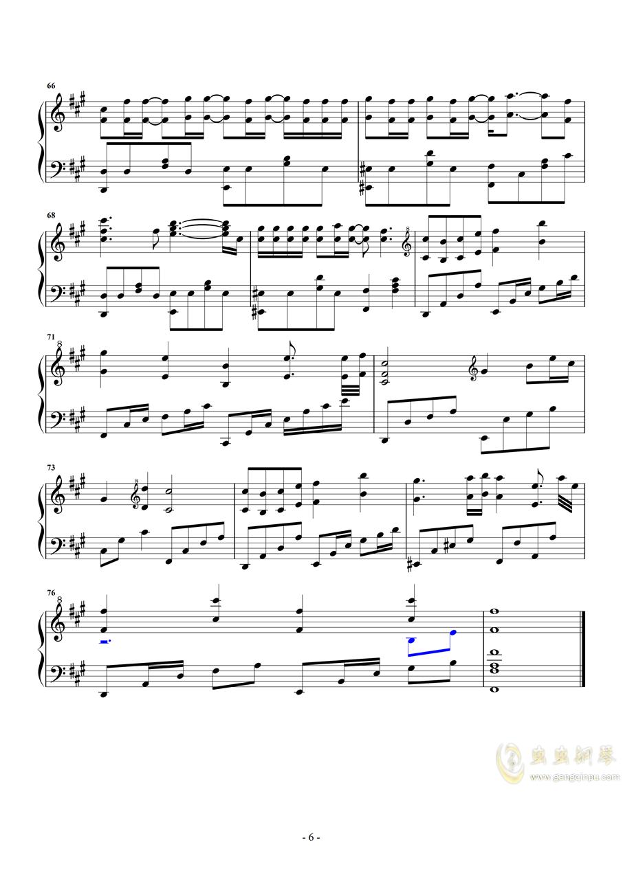草木 若以止白钢琴谱 第6页