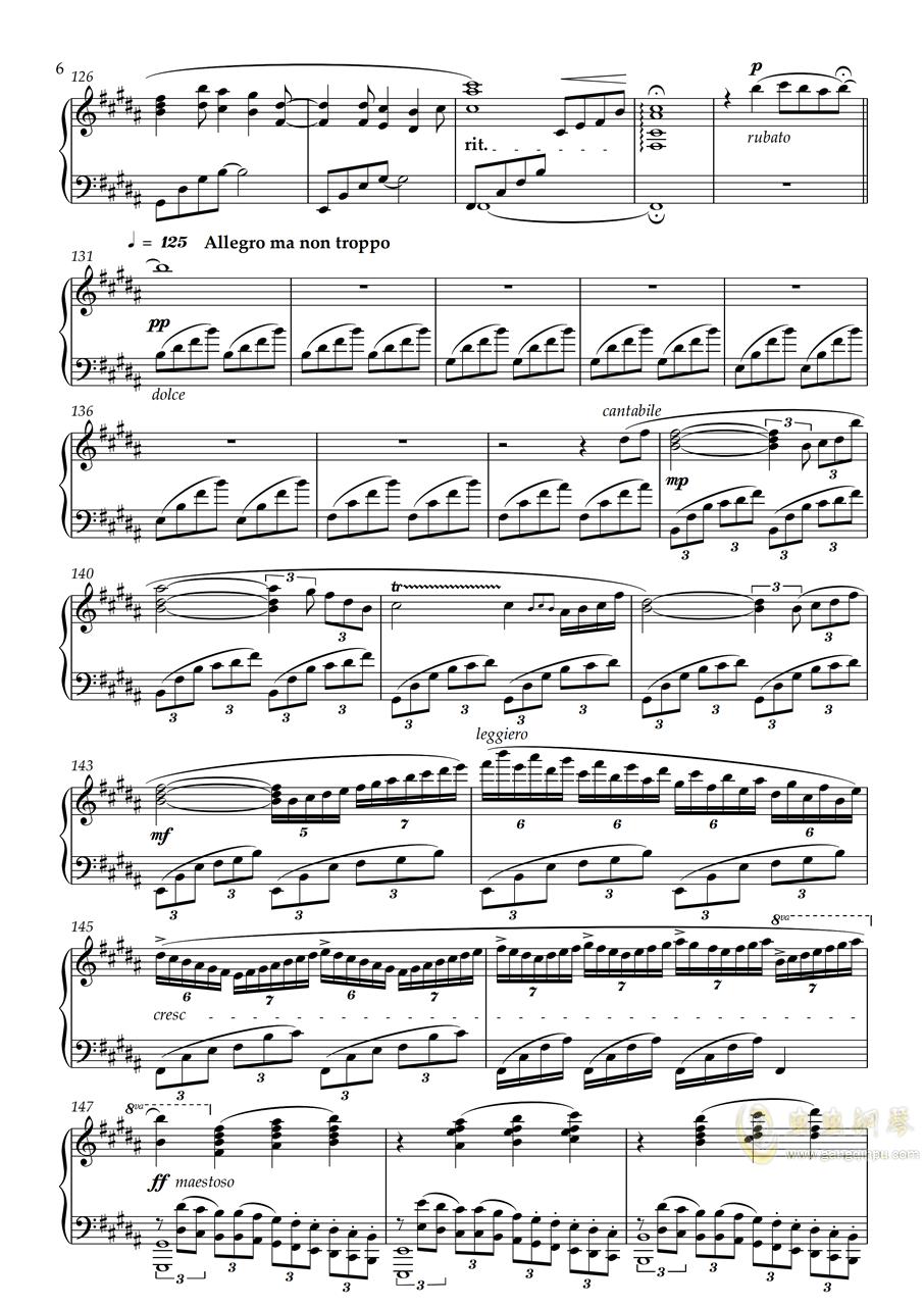 【Animenz】Owari no Sekai Kara 终焉的世界钢琴谱 第6页