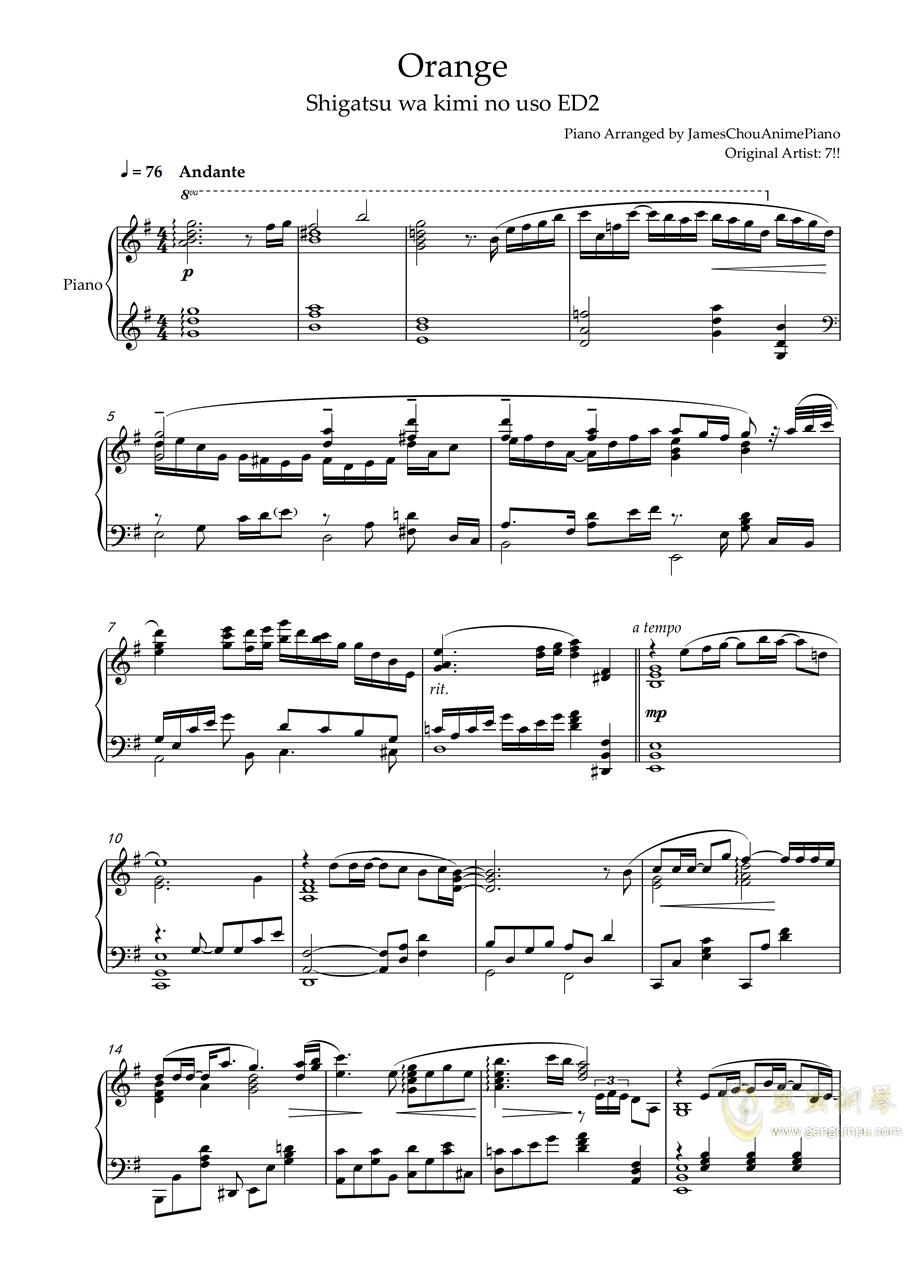 【Harmonic Studio】Orange - Shigatsu wa Kimi no Uso ED 四月是你的谎言钢琴谱 第1页