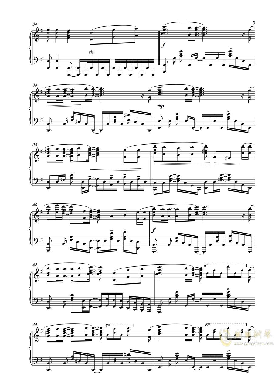 【Harmonic Studio】Orange - Shigatsu wa Kimi no Uso ED 四月是你的谎言钢琴谱 第3页