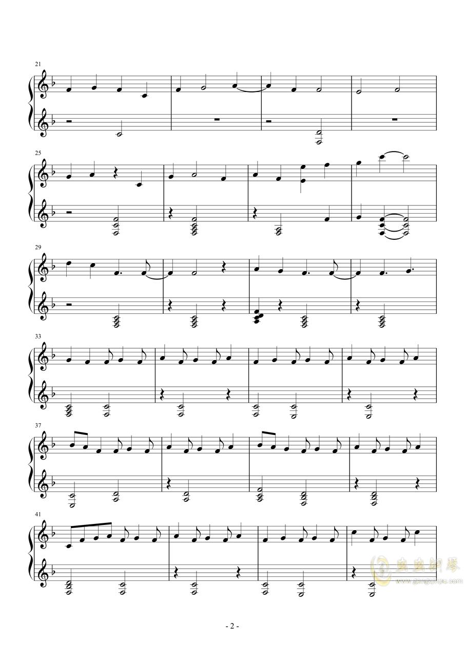 实现钢琴谱 第2页