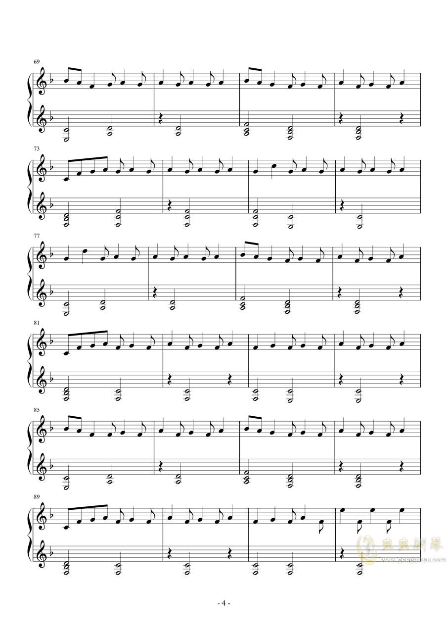 实现钢琴谱 第4页
