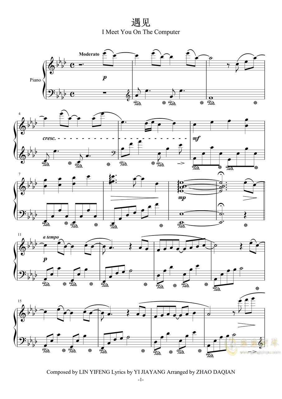 遇见(完整版)钢琴谱 第1页