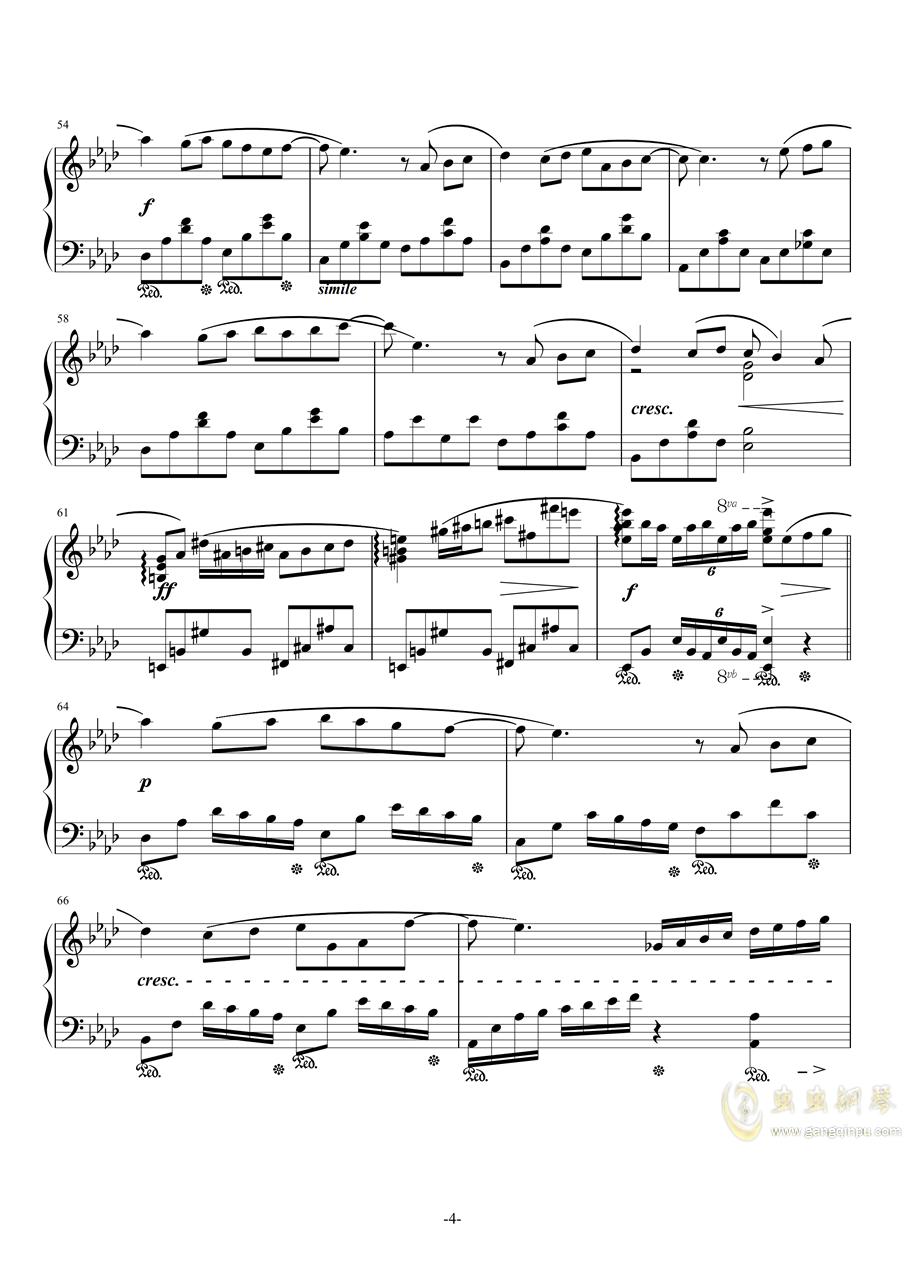 遇见(完整版)钢琴谱 第4页