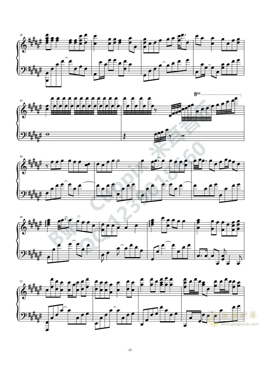 张晓棠 - 苏幕遮(高度还原)(Cuppix编配)钢琴谱 第3页