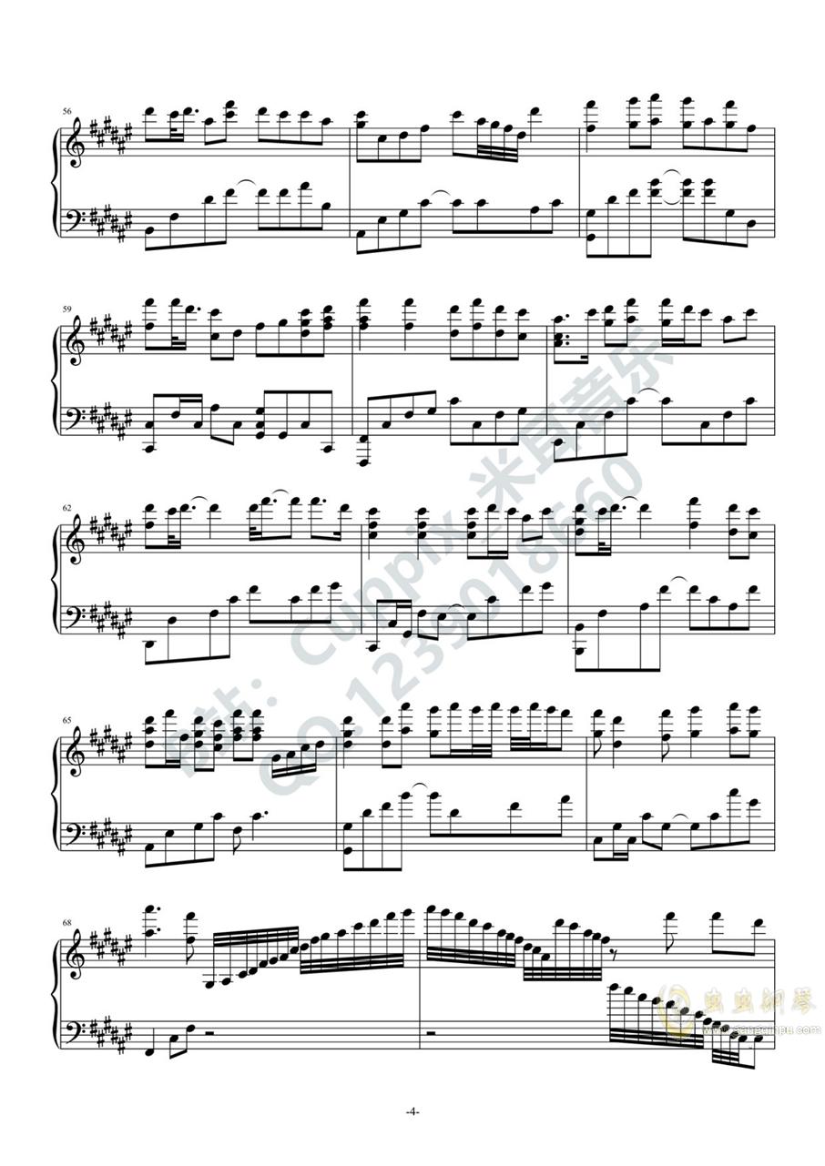 张晓棠 - 苏幕遮(高度还原)(Cuppix编配)钢琴谱 第4页