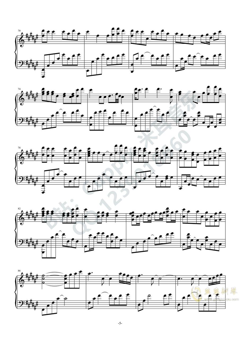 张晓棠 - 苏幕遮(高度还原)(Cuppix编配)钢琴谱 第5页
