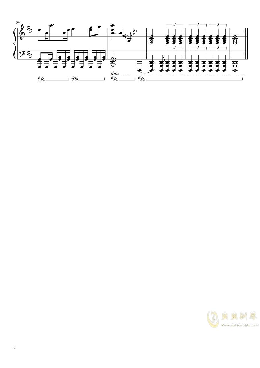 给妹妹写了首曲子作为她的16岁生日礼物钢琴谱 第12页