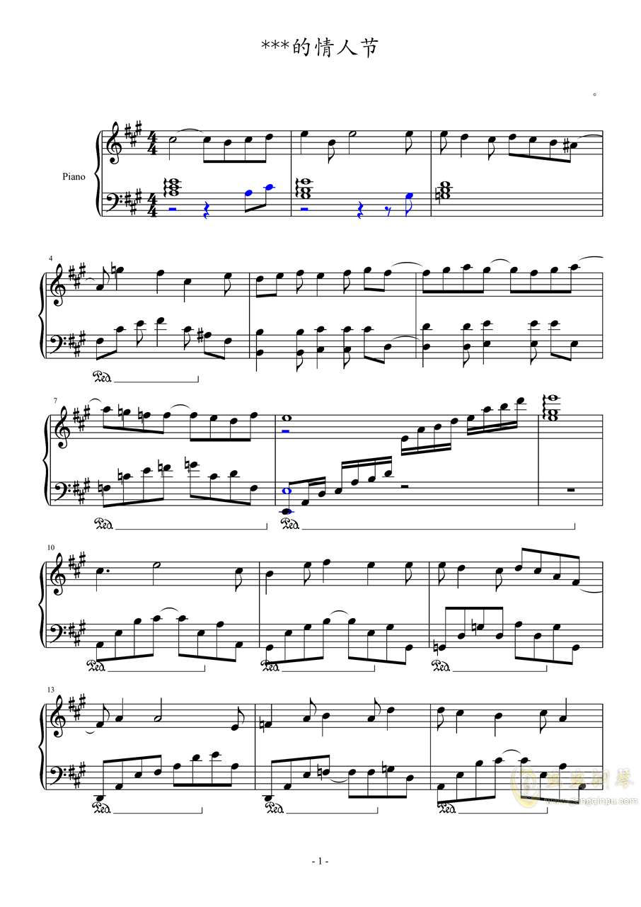 ***的情人节钢琴谱 第1页