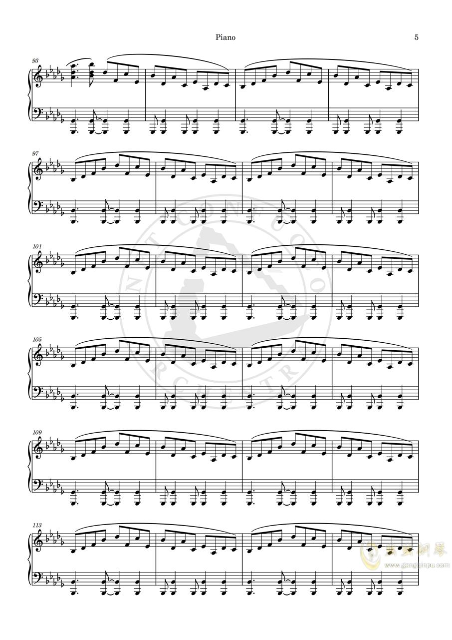 【东方】亡失的情感(钢琴分谱)钢琴谱 第5页