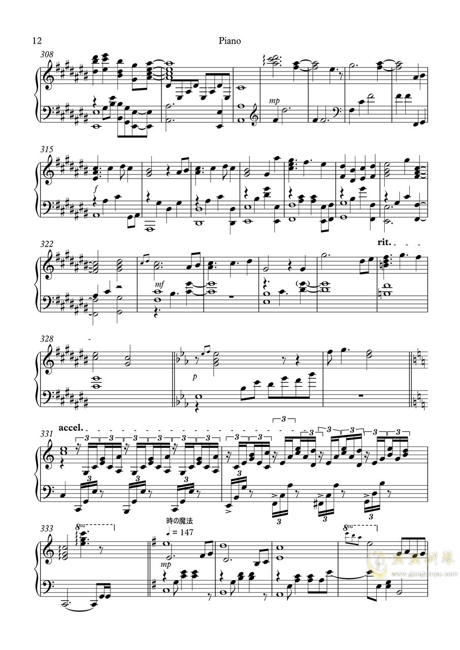 白色相簿2组曲 OPs钢琴谱 第12页