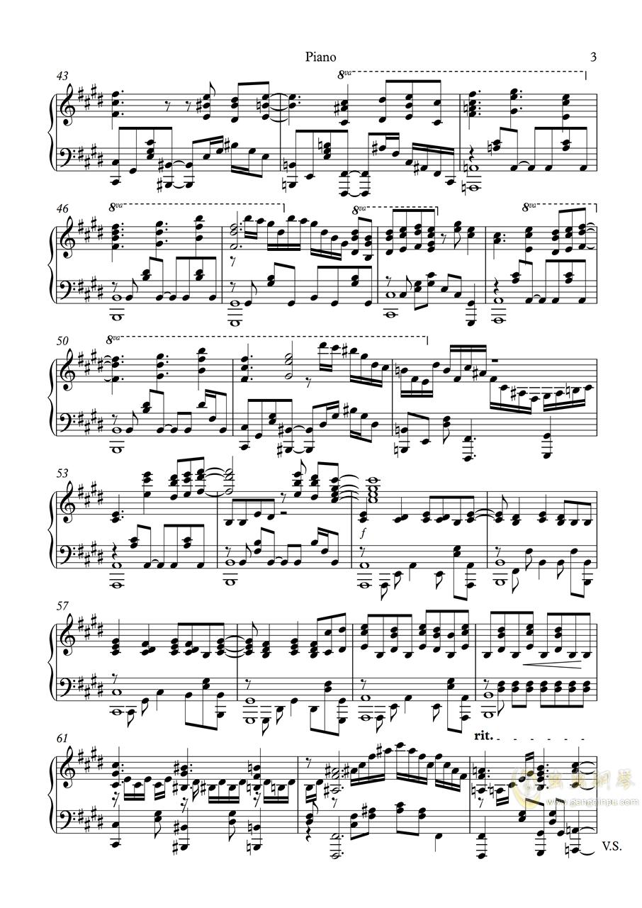 白色相簿2组曲 OPs钢琴谱 第3页