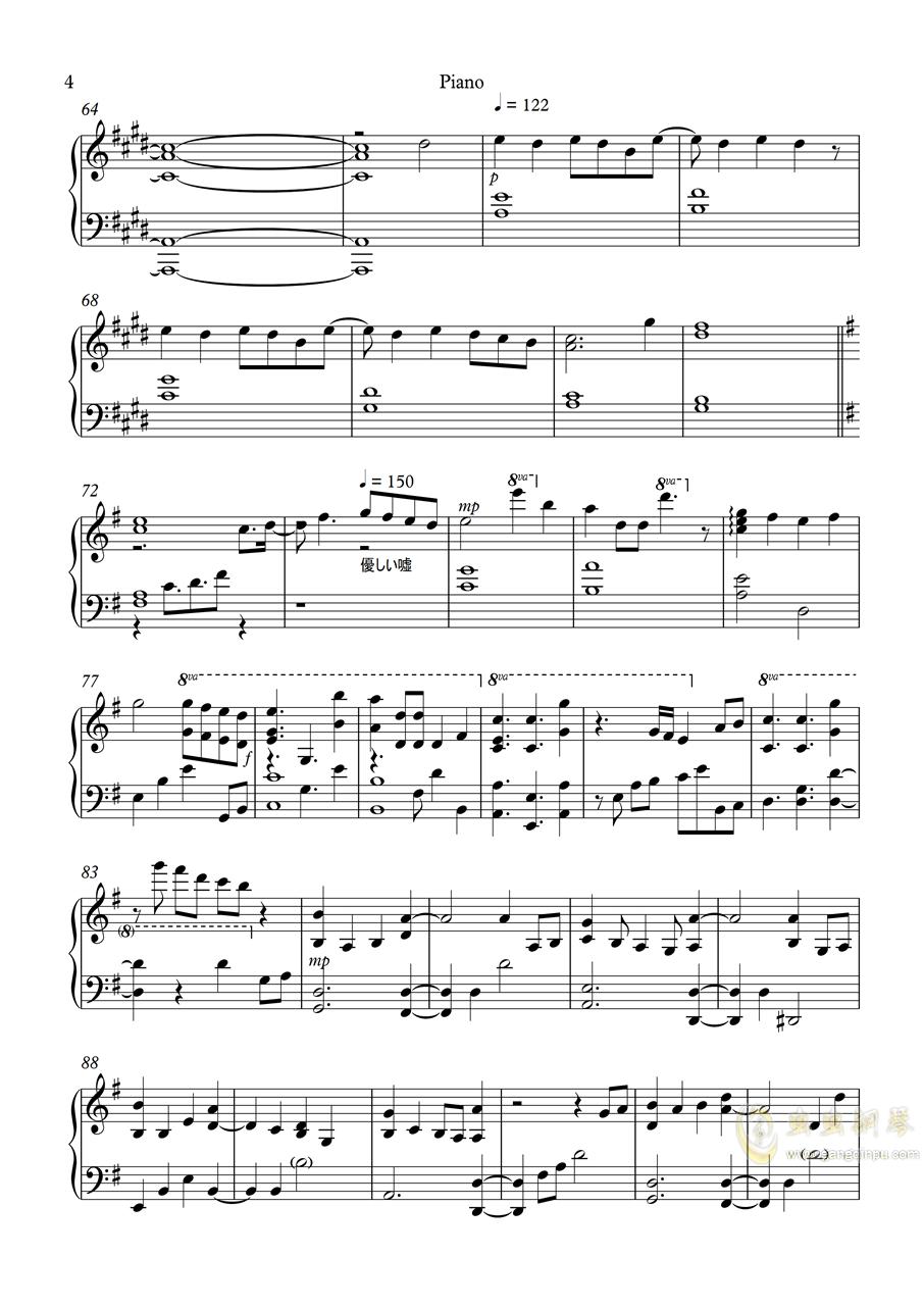 白色相簿2组曲 OPs钢琴谱 第4页