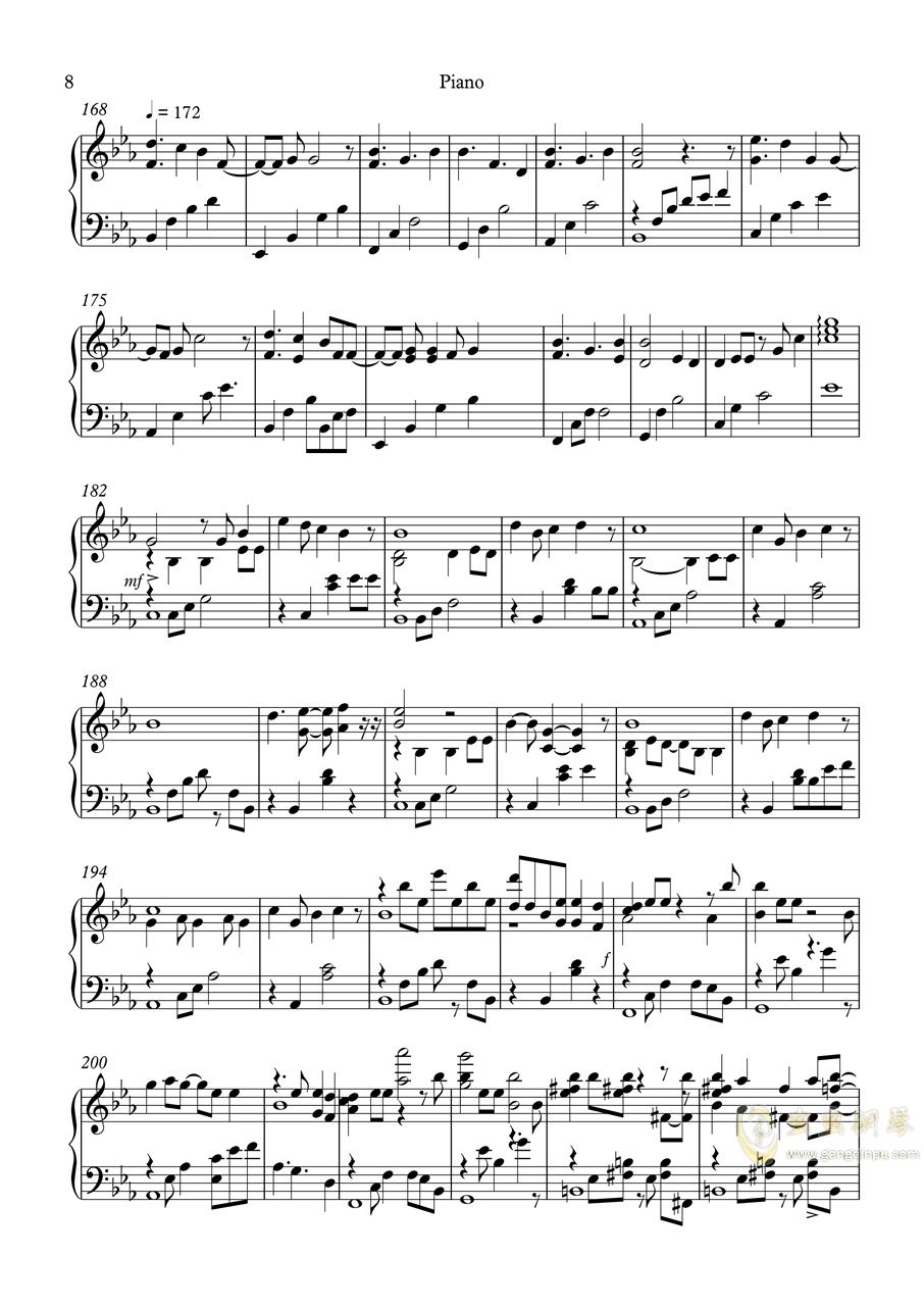 白色相簿2组曲 OPs钢琴谱 第8页