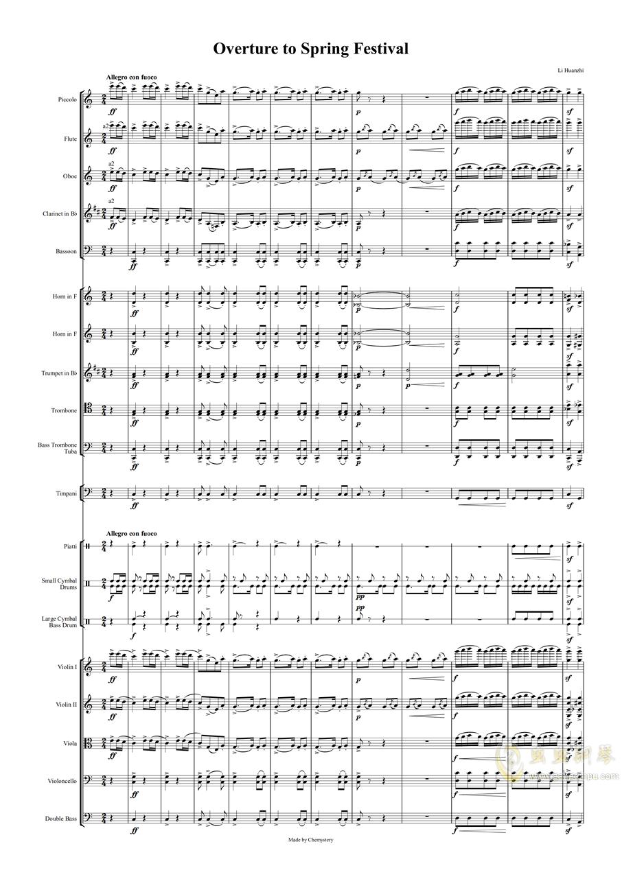 春节序曲钢琴谱 第1页