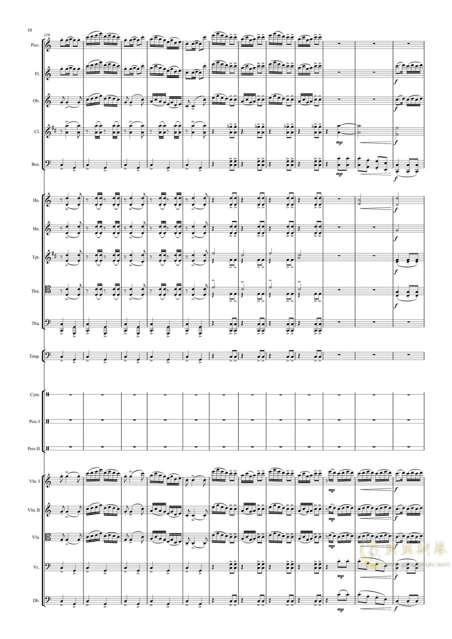 春节序曲钢琴谱 第10页
