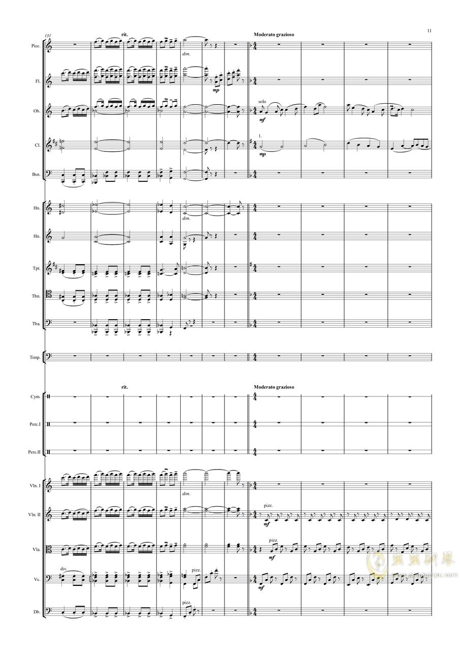春节序曲钢琴谱 第11页