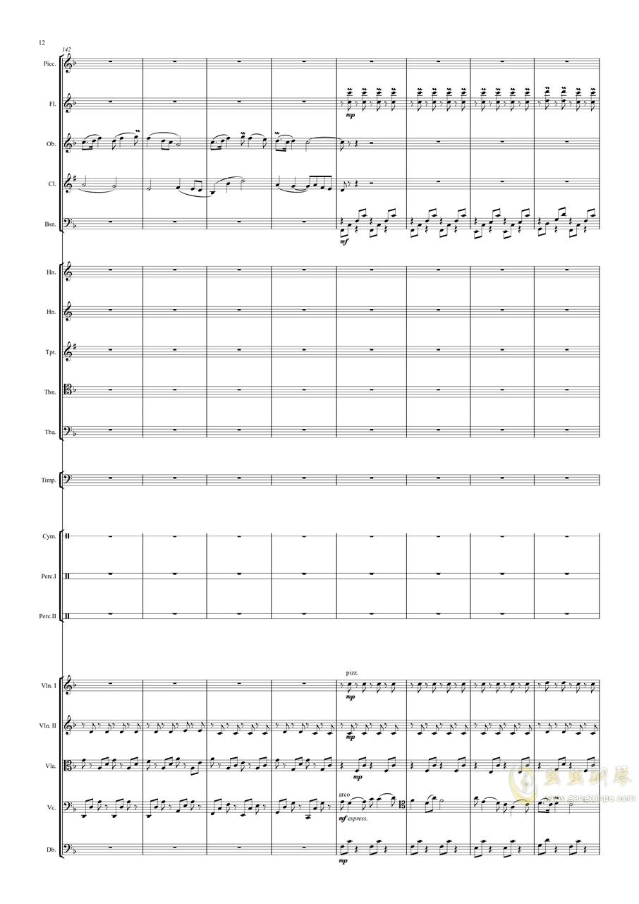 春节序曲钢琴谱 第12页