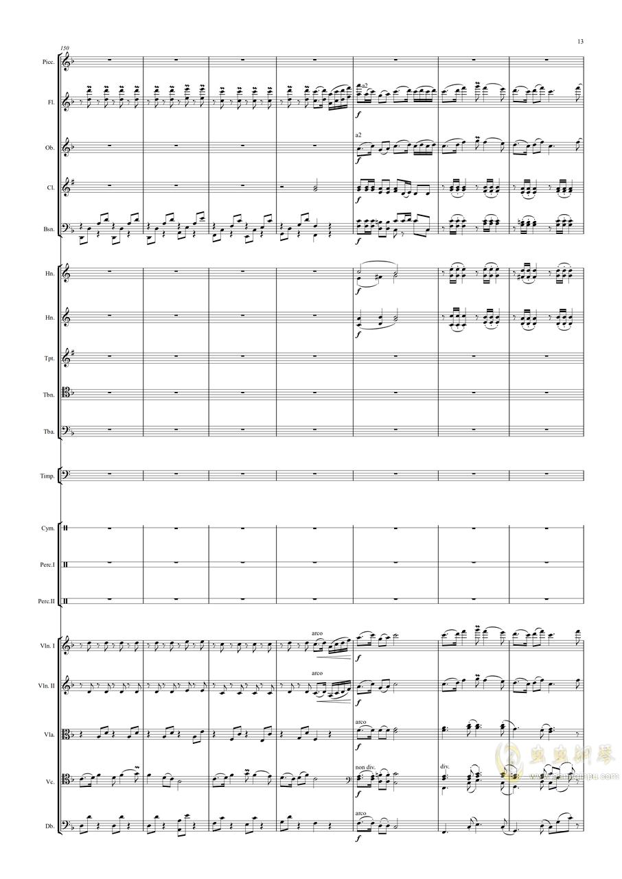春节序曲钢琴谱 第13页
