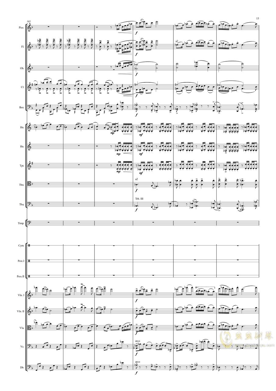 春节序曲钢琴谱 第15页