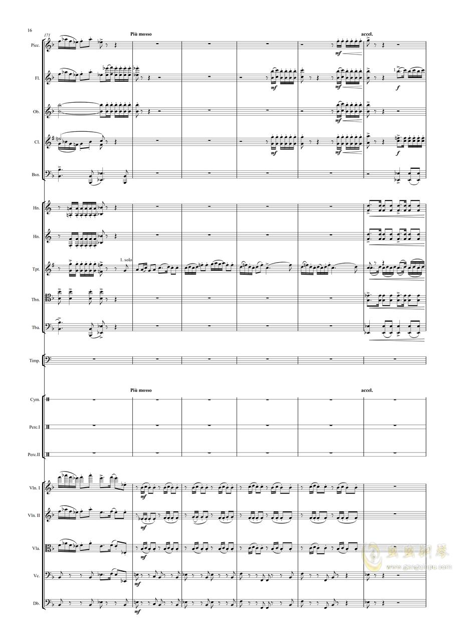 春节序曲钢琴谱 第16页